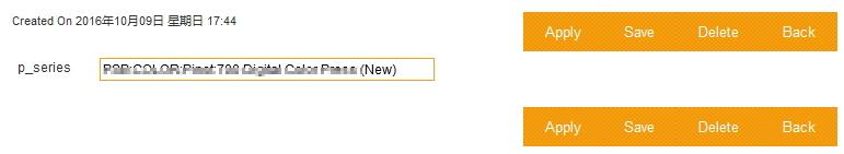 cb_list_expand_text_input_area.jpg