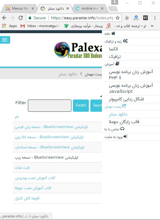 mobile menu - Page 2 - Forums - Crosstec